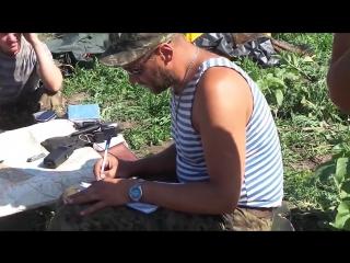 Славянск. 4 июля, 2014. Позиции ВСУ под городом (ВТУ)