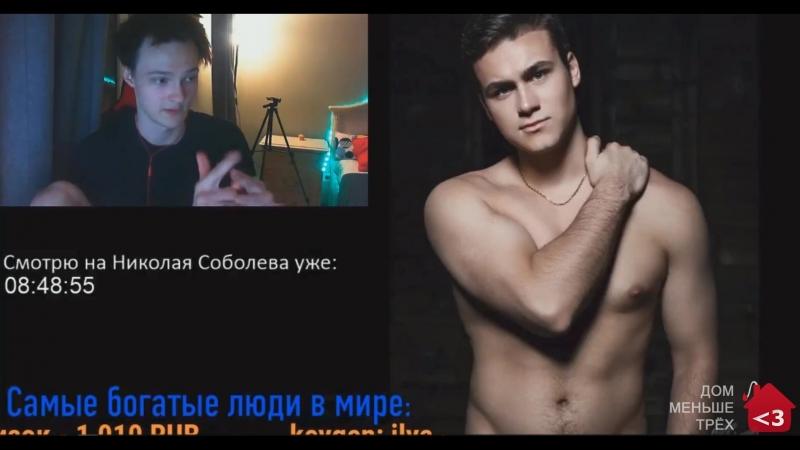 стрим Шмальца_12.04_003