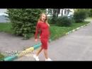 Девушка для чужих мужчин и для своего)))Ивлеева , секс не порно))