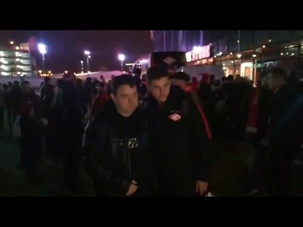 Роман Зобнин вышел к фанатам после матча с Арсеналом