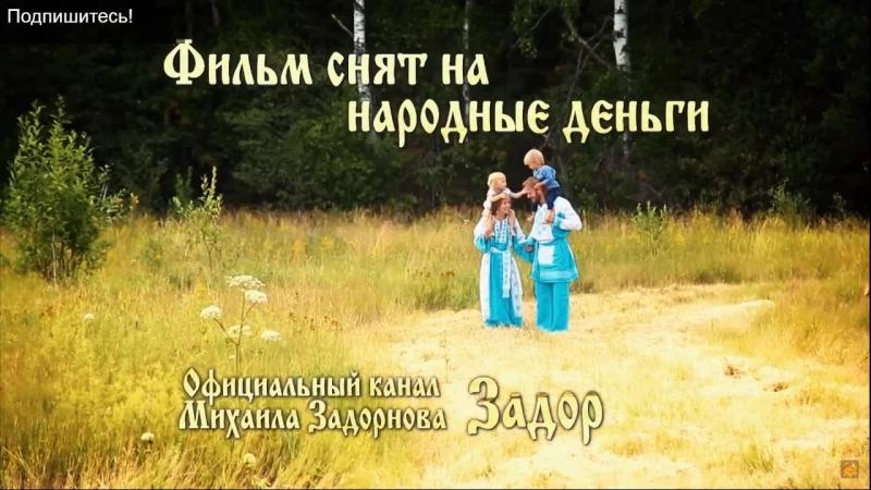 Вещий Олег. Обретенная быль (Задорнов М.Н.)