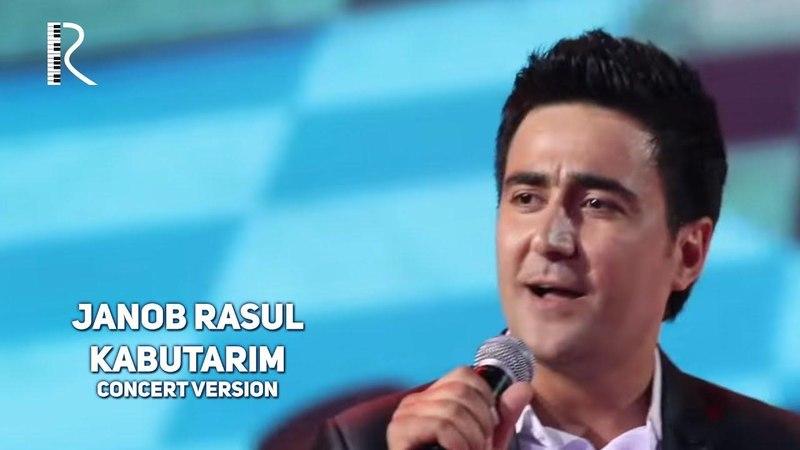 Janob Rasul - Kabutarim | Жаноб Расул - Кабутарим (concert version 2017)