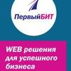 Первый БИТ - разработка сайтов на 1С-Битрикс