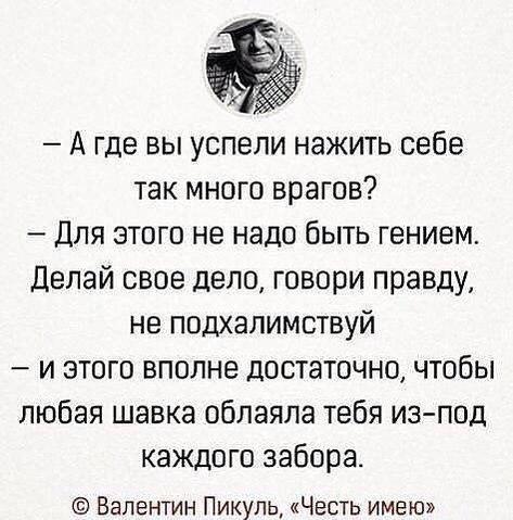 https://pp.vk.me/c543100/v543100638/40a41/ZsrcMkU91lM.jpg