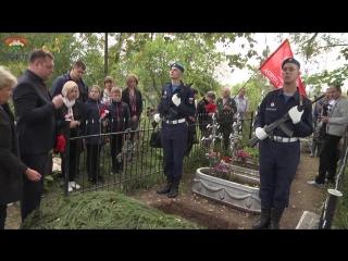 В д.Бабино были захоронены останки бойца времен Великой Отечественной войны - Ивана Захаровича Семенова