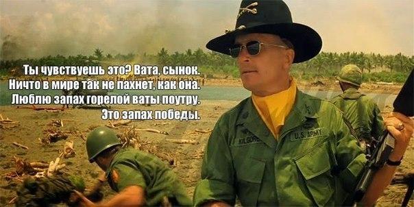 Под Дебальцево уничтожен элитный батальон морской пехоты РФ, - СМИ - Цензор.НЕТ 6947