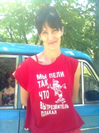 Наталья Беличенко, 10 июля 1974, Москва, id177453094
