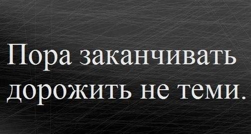 """Фото - музыкальный альбом  """"Мелодия  моей  души"""" - Страница 3 ViLNTF6B_zk"""