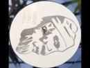 Suburbs - Amurg Records - AMR002