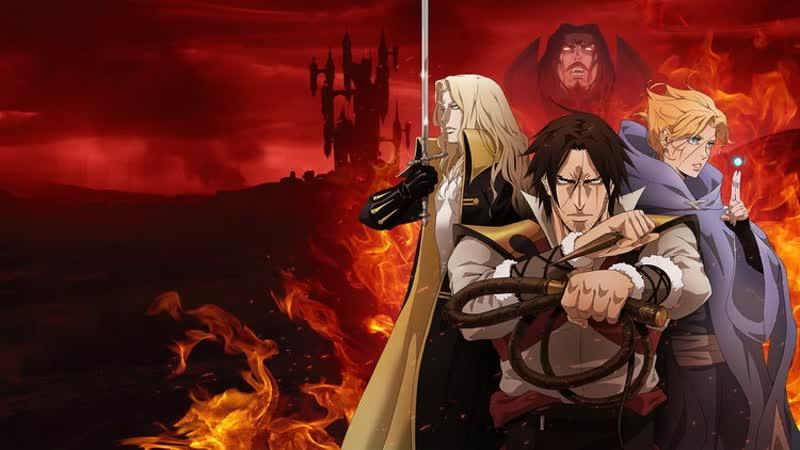 Castlevania Season 2 Official Trailer rus AlexFilm