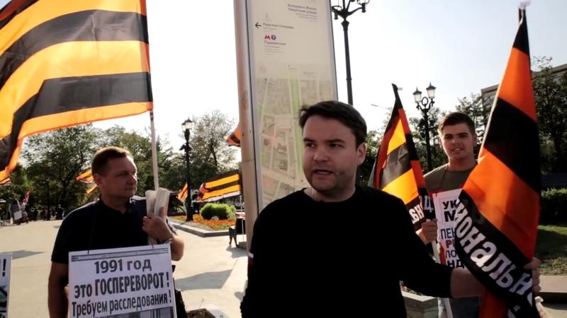 15.09.18 Денис Ганич на пикете на Пушкинской