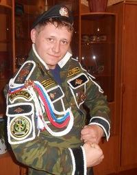 Александр Коргополов, 6 декабря 1968, Реж, id210048029