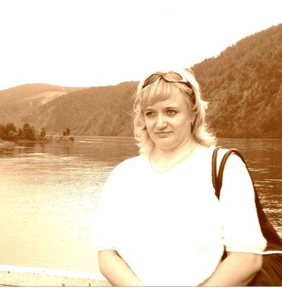 Оксана Черепанова, 22 января 1996, Красноярск, id90649572