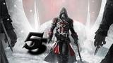 Прохождение Assassin's Creed. Rogue #5. Больше на ассасин
