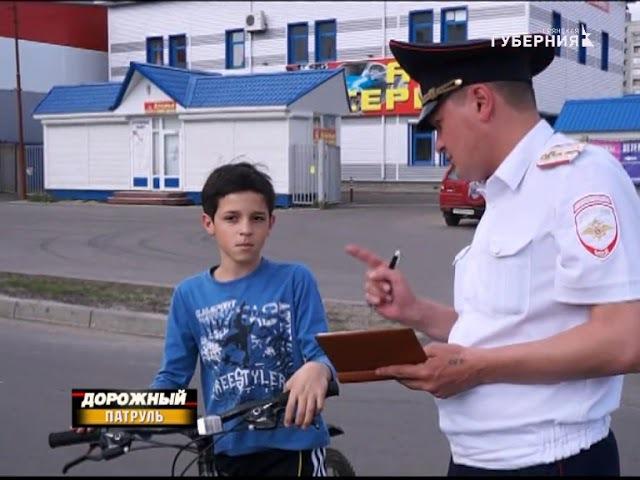Дорожный патруль № 6 31 08 17