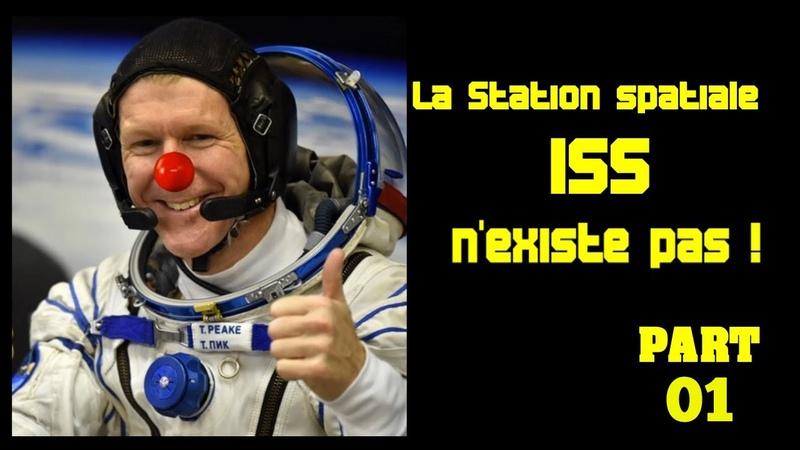 La Station spatiale ISS nexiste pas...Part 01...Voici les preuves (Hd 720) Remix