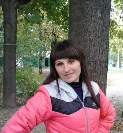 Вероника Петрова, 13 ноября 1988, Одесса, id173072891