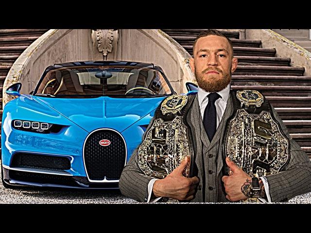 💰САМЫЕ БОГАТЫЕ БОЙЦЫ UFC 2016 💰cfvst jufnst jqws ufc 2016