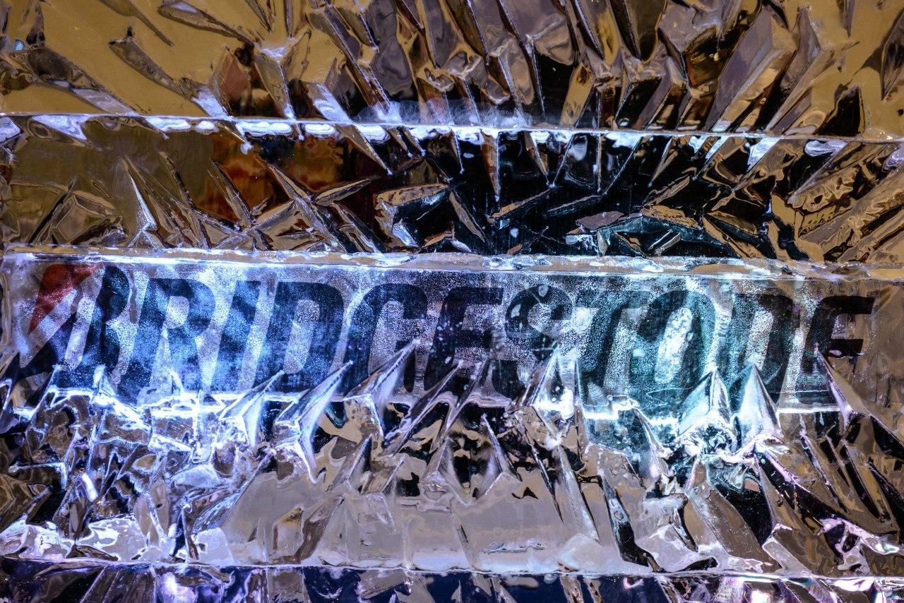Bridgestone из одуванчиков