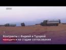 «Триумф» противоракетной обороны С-400 — 10 лет на защите неба