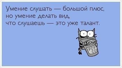 учись