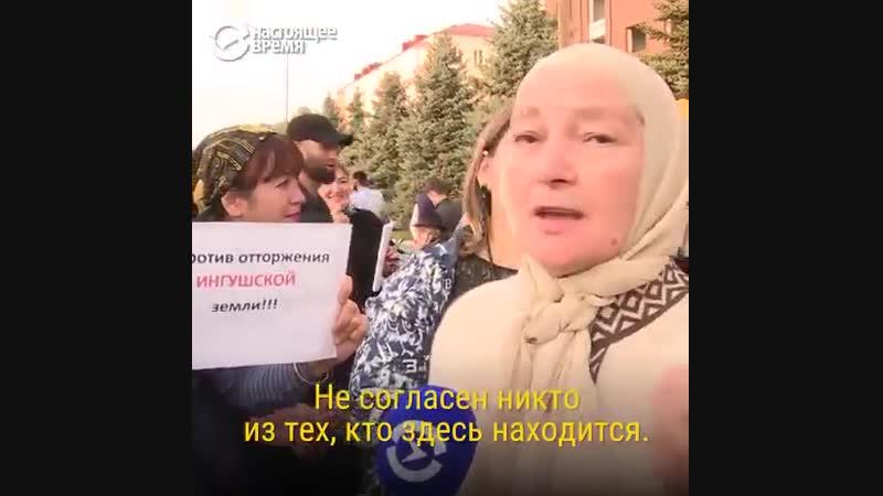 - Прикиньте, в Ингушетии есть то, чего нет во всей остальной России - это честь.