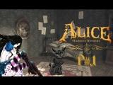Alice: Madness Returns P#1