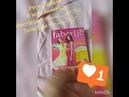 Эксклюзивно Только Для девушек и женщин от компании ФАБЕРЛИК Faberlic 💯 😊
