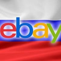 Аукцион eBay на русском