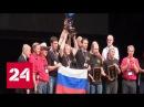 Питерские студенты подтвердили опасения американцев о высочайшем классе росси ...