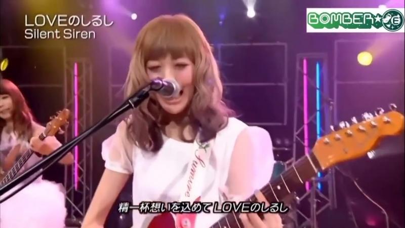SILENT SIREN - Love no Shirushi (BOMBER-E live)