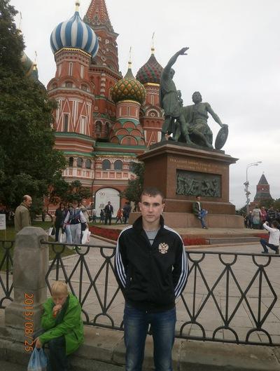 Максим Никитин, 19 ноября , Челябинск, id41942455