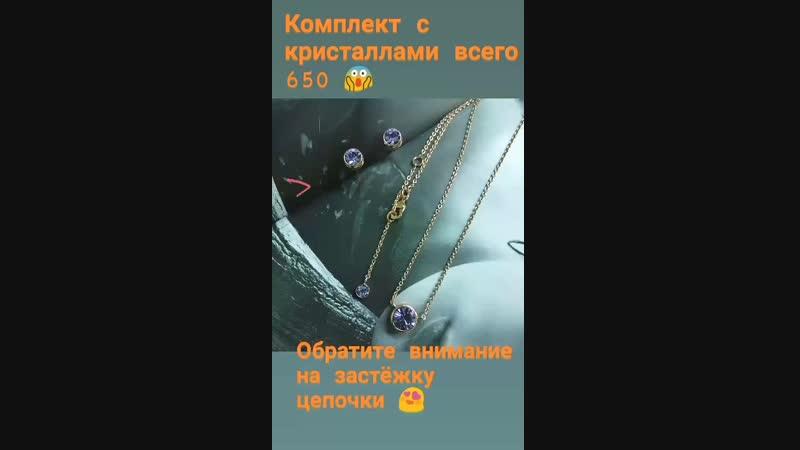 VID_188050402_215015_819.mp4