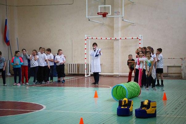 Веселые уроки физкультуры