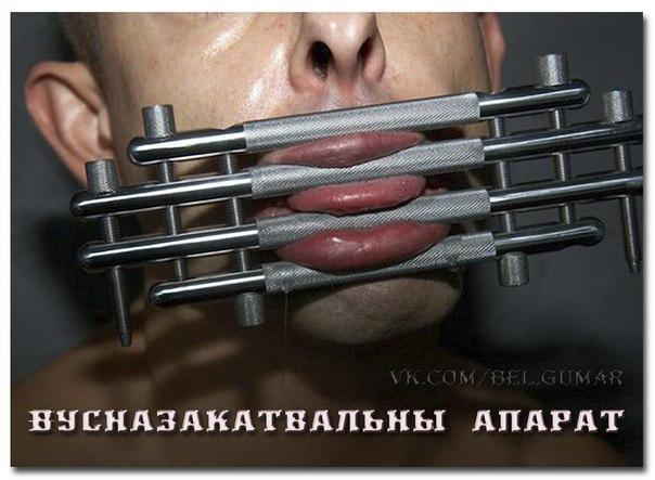 Россия может выставить Украине штраф за недобор газа в размере 10 млрд долларов - Цензор.НЕТ 4258