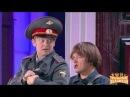 Уральские пельмени - Валя Бульдозер