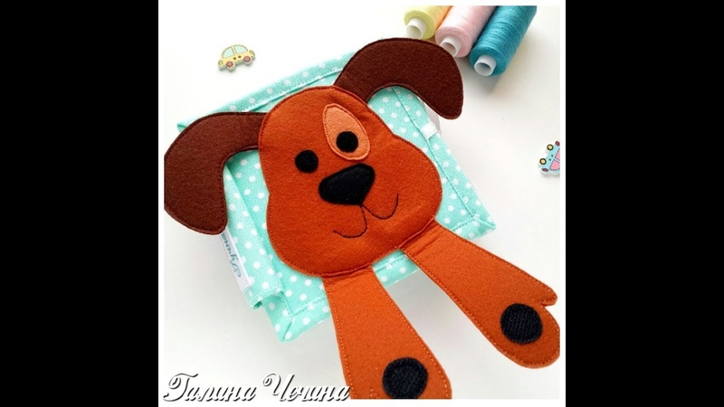 Книжка малышка Веселый щенок 0 минибук minibook