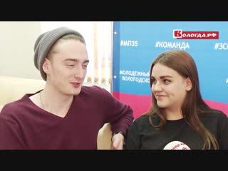 Артур Щукин и Светлана Паничева о новом проекте Молодежного парламента