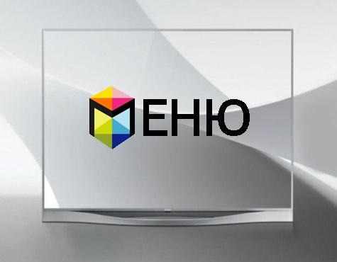 телевизор онлайн смотреть бесплатно все каналы с стс лав