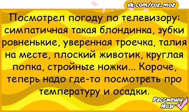 https://pp.vk.me/c7003/v7003066/1b74b/e44QKggIk9Y.jpg