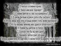 Виктория Мутовина, 23 декабря ,  Железногорск, id142699251