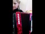 дочь и аккордеон муз.школа