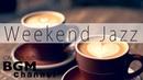 Weekend Jazz - Slow Smooth Jazz Hip Hop Instrumental