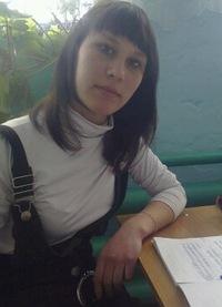 Виктория Зимина, 6 июля , Чита, id222311201