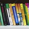 Библиотека на Стрельбищенской