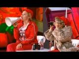 «Comedy Woman: Комеди Камеди вумен», 111 выпуск (эфир 20.09.13)