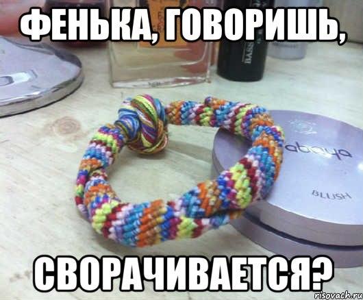 http://cs424717.vk.me/v424717321/3f66/-Ug0seoSz-s.jpg