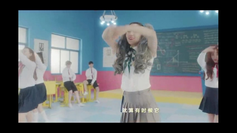 Wang Rong Rollin - Mermaid School Flower (2016)