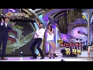 Хью Джекман  крутит попой на корейском шоу