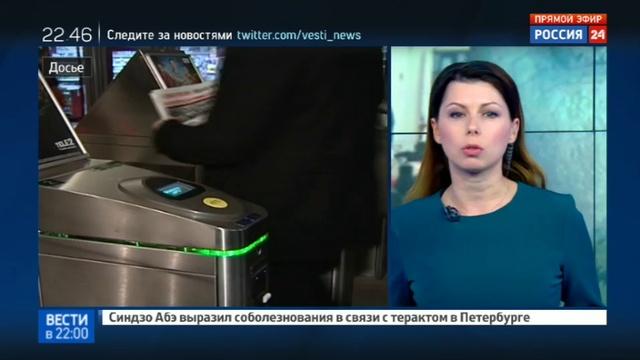 Новости на Россия 24 • Мимика и жесты: как распознать террориста